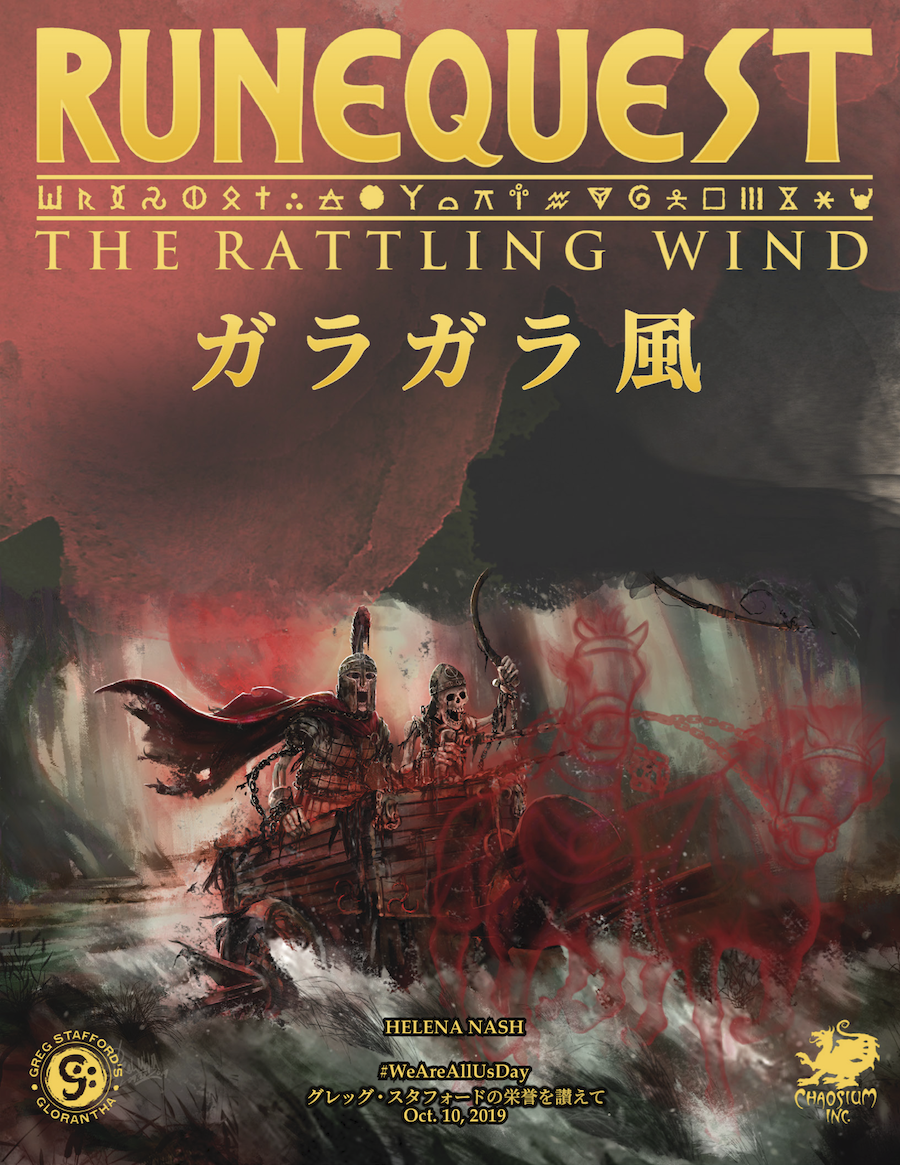 Rattling Wind Japanese